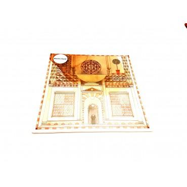 Refused - Freedom Lp Black/Gold Vinyl Limited 180 Gram Download Card Included